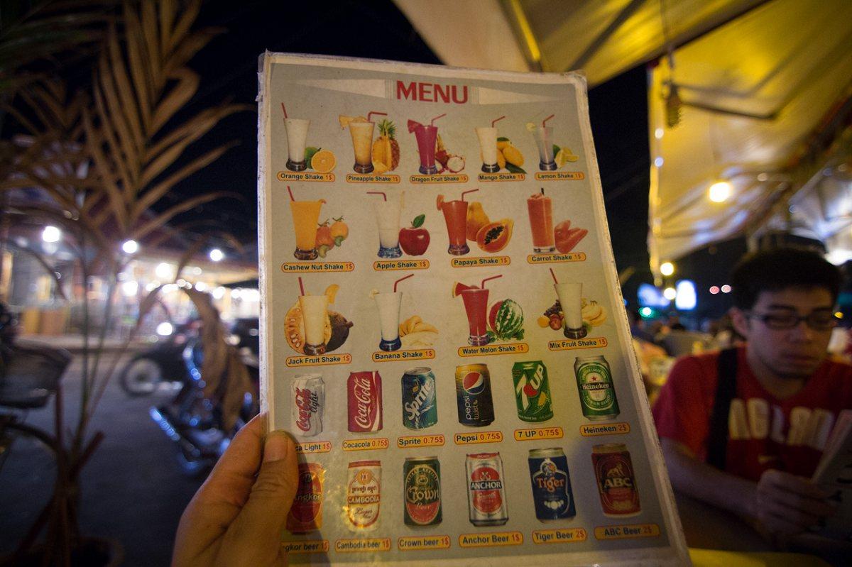 夜市热炒 - Seven corner BBQ sea food