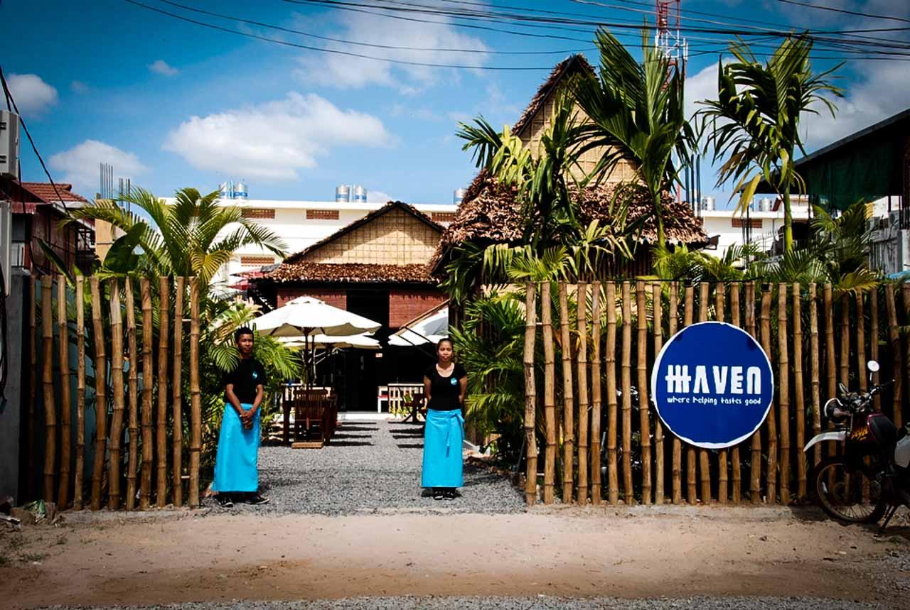 heaven 餐厅