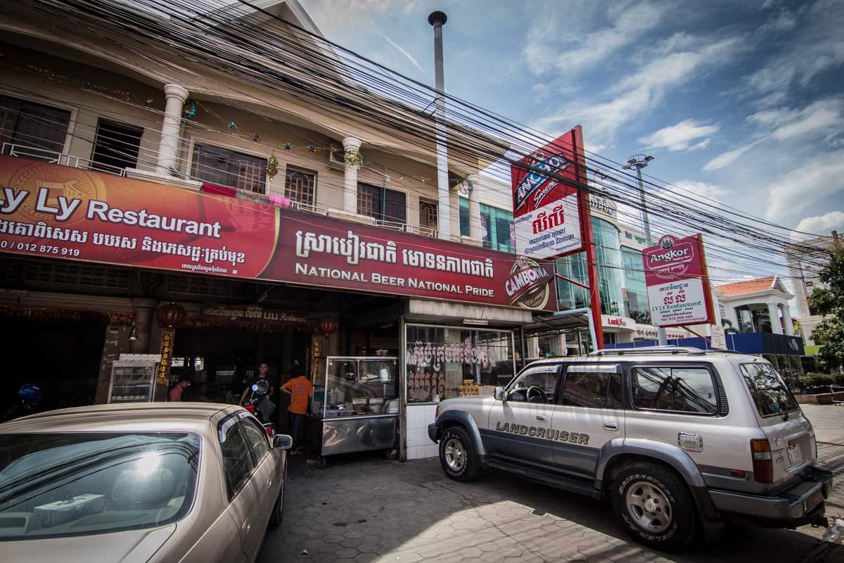 吳哥窟餐廳推薦 - LY LY 牛肉麵餐廳