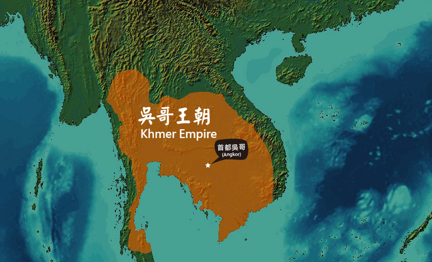 吳哥王朝(Khmer Empire,又稱吳哥帝國或高棉帝國)