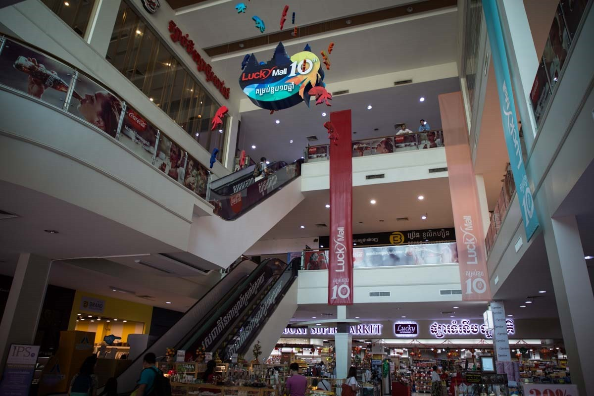 幸運百貨 Lucky Mall