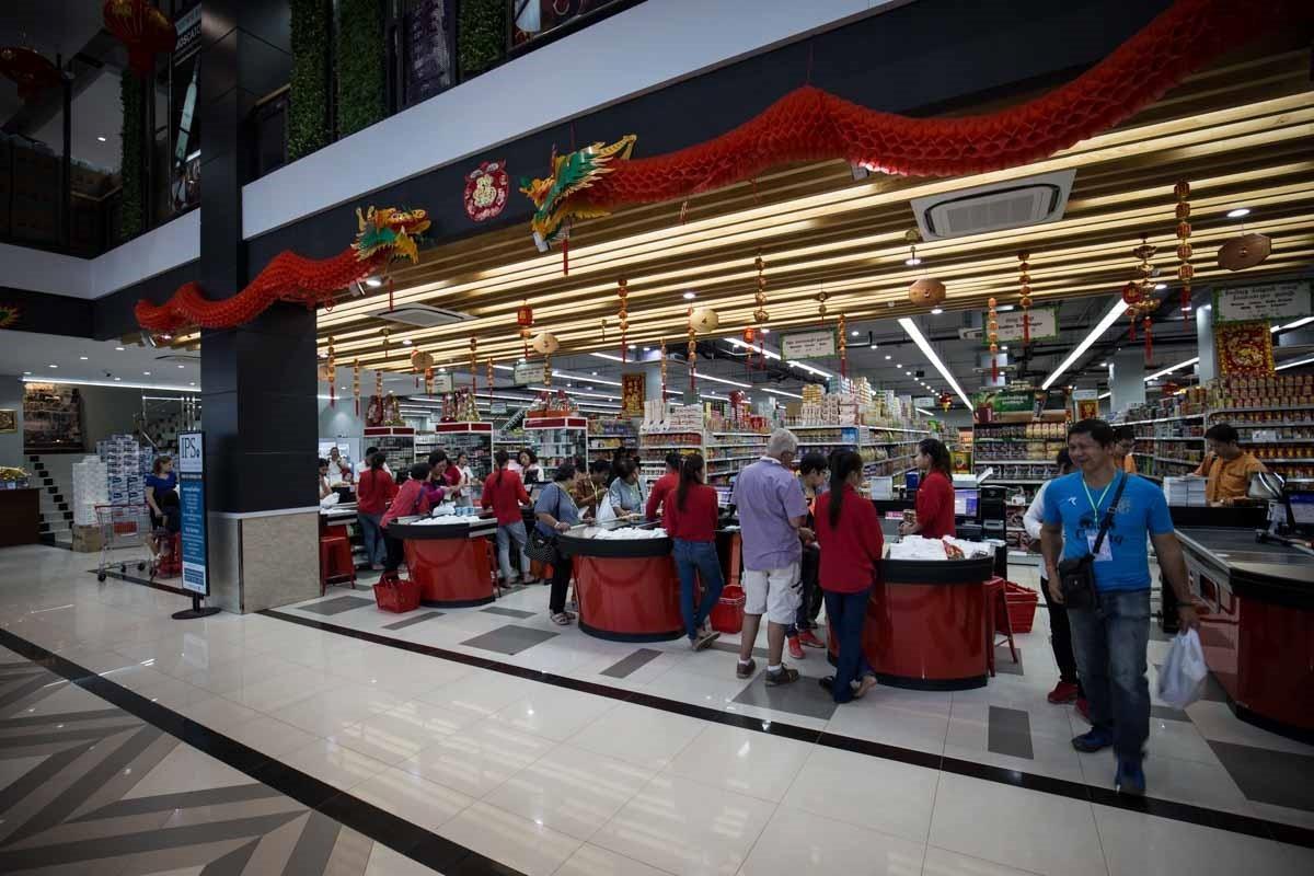 吳哥超市 Angkor Market